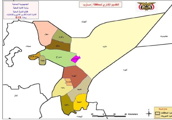 صحفي وإعلامي يكشف عن مستجدات الأحداث في مأرب باليمن  شاهد ماقاله